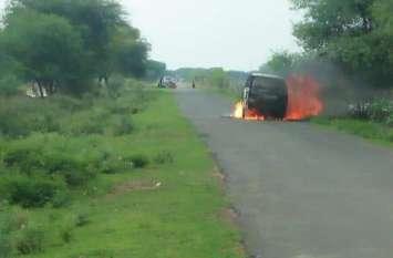 Breaking : तेजी से दौड़ रही स्कूली वैन में लगी आग, धू-धू कर जली
