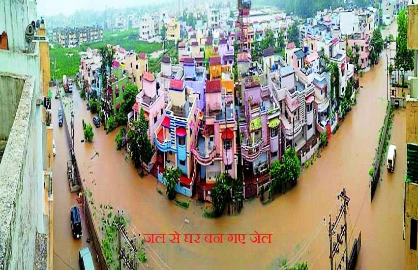 jagdalpur city