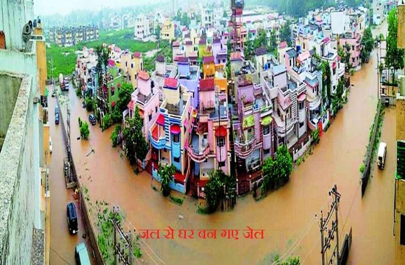 बाढ़ से बेहाल बस्तर, दर्जन से ज्यादा बह गए घर, बचना है तो कर ले तैयारी
