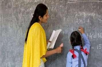 72 फीसदी शासकीय स्कूलों में नहीं हैं प्राचार्य: प्रभारियों के भरोसे चल रहा शासकीय स्कूल