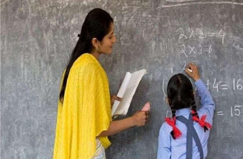 दिवाली से पहले प्रदेश सहायक अध्यापकों के बड़ी खुशखबरी, बेसिक शिक्षा विभाग ने किया सबसे बड़ा ऐलान