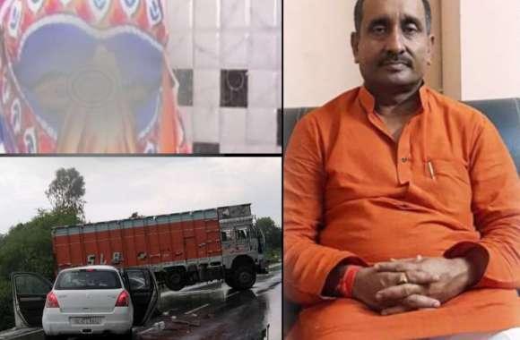 Unnao Gangrape Case: पीड़िता की हालत नाजुक, क्या मिल पाएगा इंसाफ?