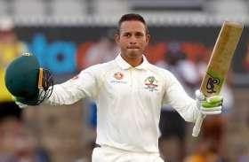 एशेज के आगाज से पहले ऑस्ट्रेलिया के लिए बड़ी खबर, पहले टेस्ट मैच में खेलेंगे ख्वाजा और पैटिन्सन