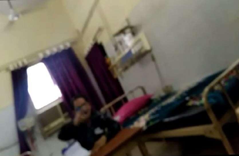 कैज्जुअल्टी प्रभारी का पैसे मांगते वीडियो वायरल, SEE VIDEO