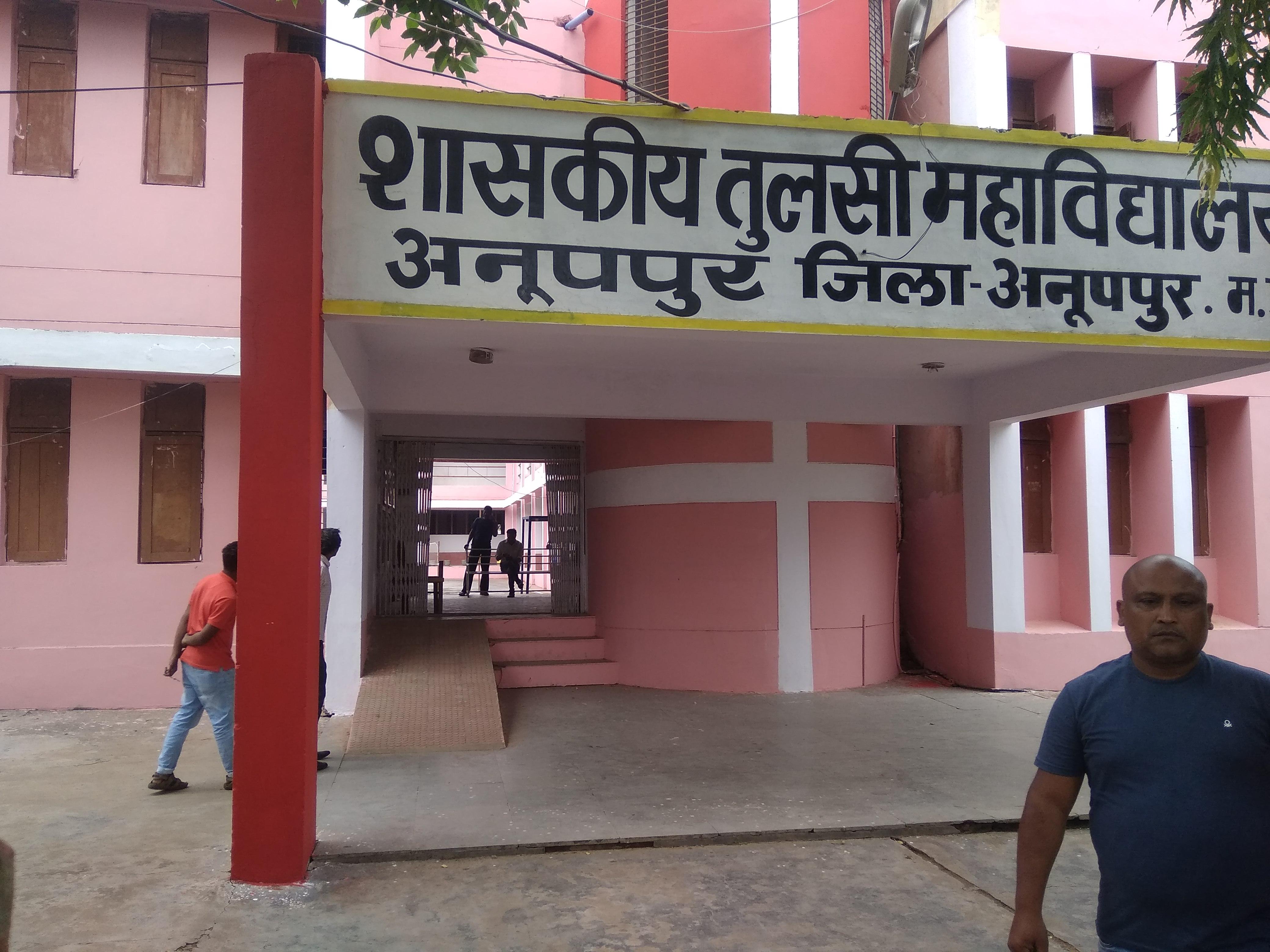 तुलसी कॉलेज में कमरों की पड़ गई कमी, प्रशासन दो पालियों में संचालित कराएगी कक्षाएं