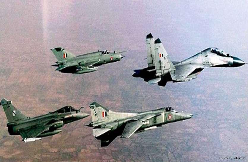 #Indian Air Force :  प्रदेश कि इस शहर में मजबूत हो रहा वायुसेना का निगरानी तंत्र, यह है वजह