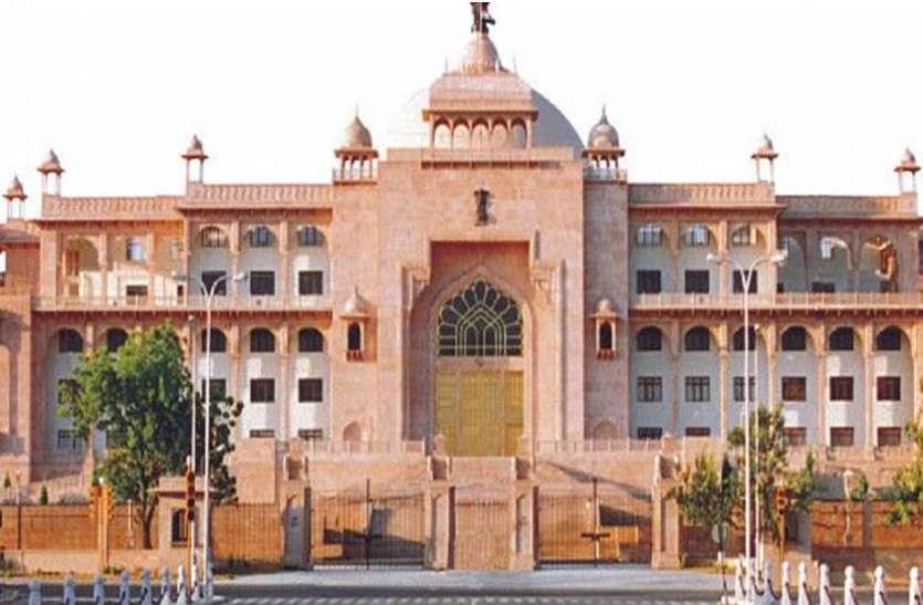 विधानसभा में वागड़ : उदयपुर संभाग के 6 जिलों में सडक़-भवनों के अधूरे कार्यों का उठा मुद्दा, करोड़ों का भुगतान बकाया