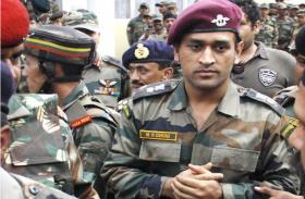 आसान नहीं मिशन कश्मीर!...लेफ्टिनेंट कर्नल 'महेंद्र सिंह धोनी' को करने होंगे यह काम