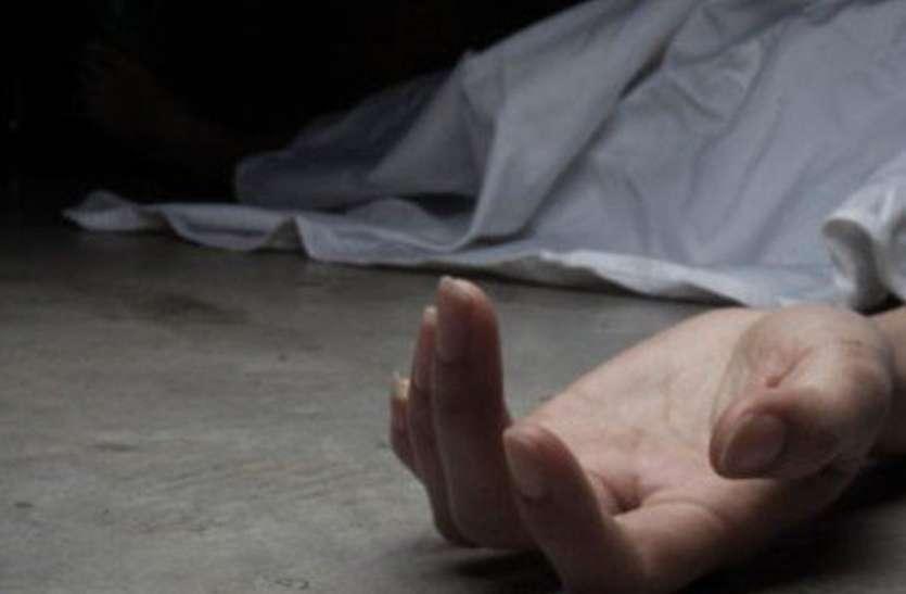 संदिग्ध परिस्थितियों में आग से जली महिला की मौत, ससुराल पक्ष लापता