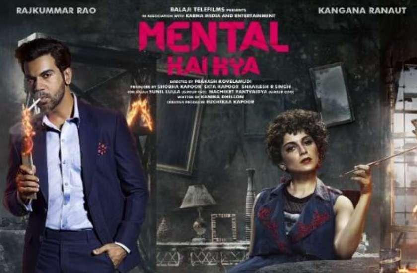 judgemental-hai-kya-hungarian-artist-accuses-makers-new-poster-kangana