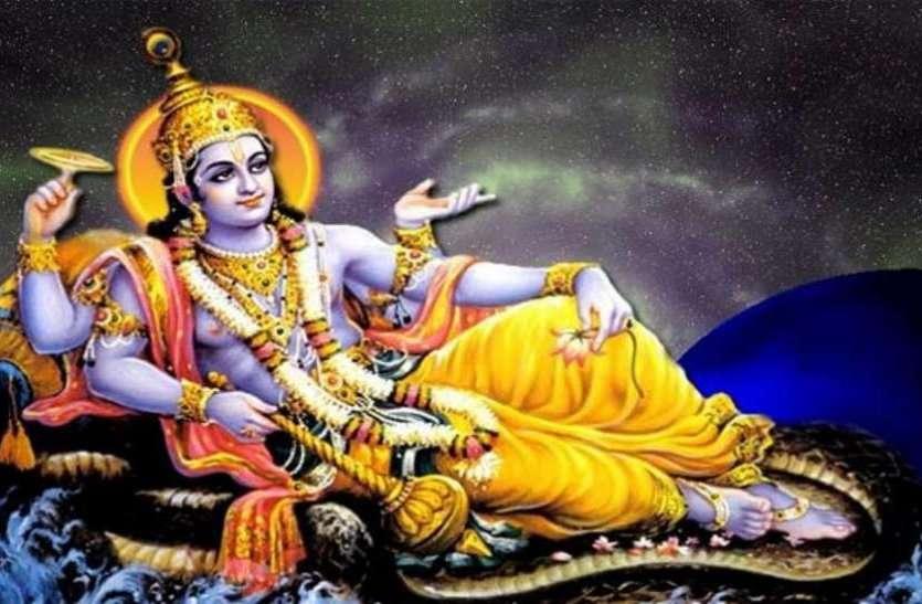 देवशयनी एकादशी आज: इस बार पांच माह विश्राम करेंगे भगवान, भगवान विष्णु की पूजा से पूरें होंगे मनोरथ