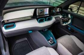 6 फरवरी से Auto Expo 2020 की शुरुआत, इन कारों पर रहेंगी निगाहें