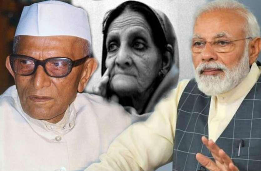 शाहबानो ने 1978 में उठाई थी मांग, 11 प्रधानमंत्री बदले, 6 का कार्यकाल भी देखा, मोदी राज में मौत के 27 साल बाद मिला इंसाफ