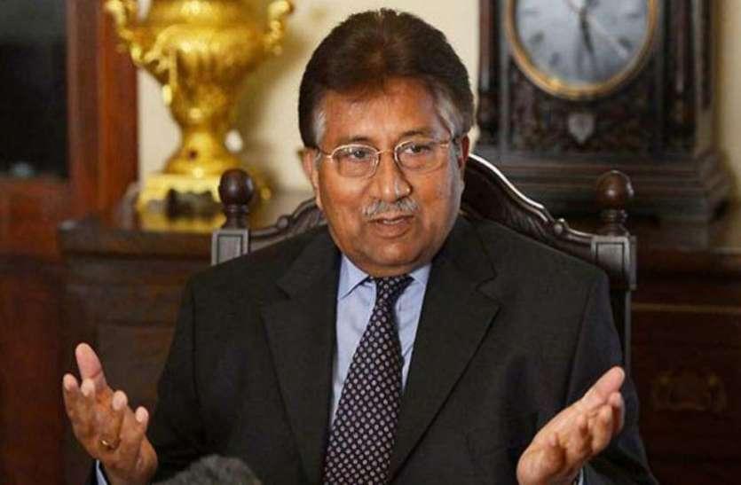 मुशर्रफ राजद्रोह मामले में सुप्रीम कोर्ट पहुंचे, फैसले को रद्द करने की मांग