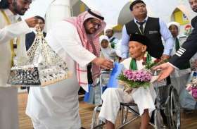 हज करने सऊदी पहुंचा 130 वर्षीय इंडोनेशियाई नागरिक, अधिकारियों ने एयरपोर्ट पर किया स्वागत