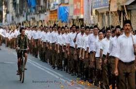 रज्जू भैय्या के नाम पर आर्मी स्कूल खोलेगी आरएसएस