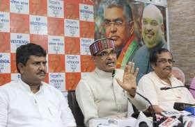 BJP Congress : कैसे राहुल गांधी करेंगे महात्मा गांधी का सपना साकार