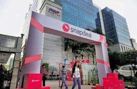 स्नैपडील ने नकली उत्पादों वाले 8000 विक्रेताओं को किया प्रतिबंधित