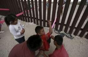 सरहद ने बांटा-सीसा ने मिलाया, अमरीका-मेक्सिको सीमा पर बच्चों के लिए लगाया झूला