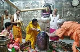Mahakal Temple: ड्रेस कोड पर अड़े महाकाल के पुजारी, बोले- उमा भारती को भी साड़ी पहनना जरूरी