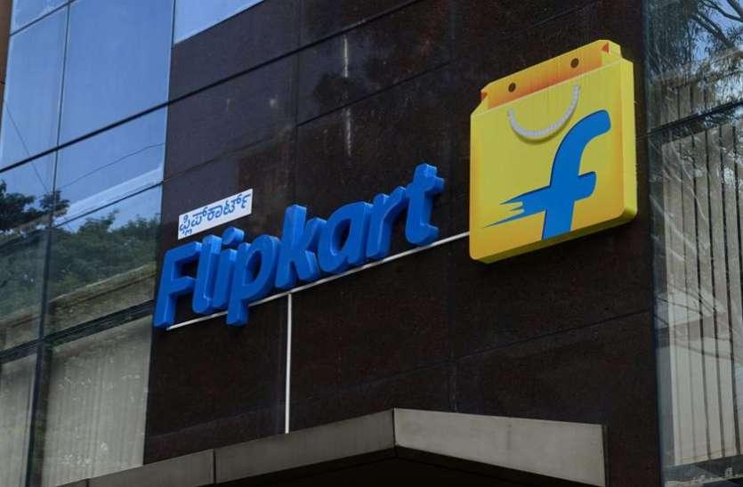 Flipkart Flipstart Days Sale Live: इन प्रोडक्ट्स पर मिल रही 75%  से लेकर 80% तक की छूट