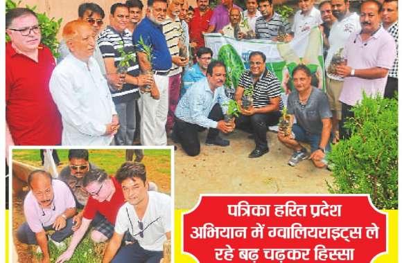 सिंधु सोशल सोसायटी ने किया पौधरोपण