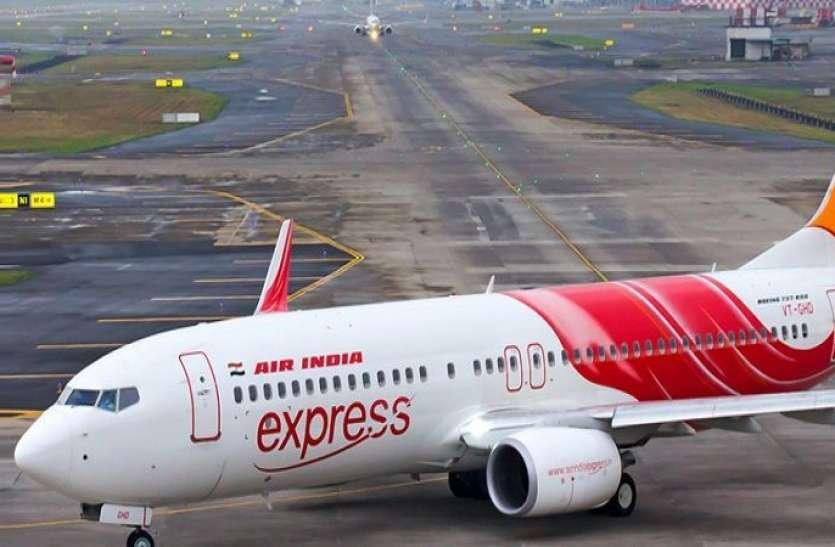 दुबई: भारतीय महिला ने AC के लिए किया हंगामा, एयरलाइंस ने फ्लाइट से उतारा