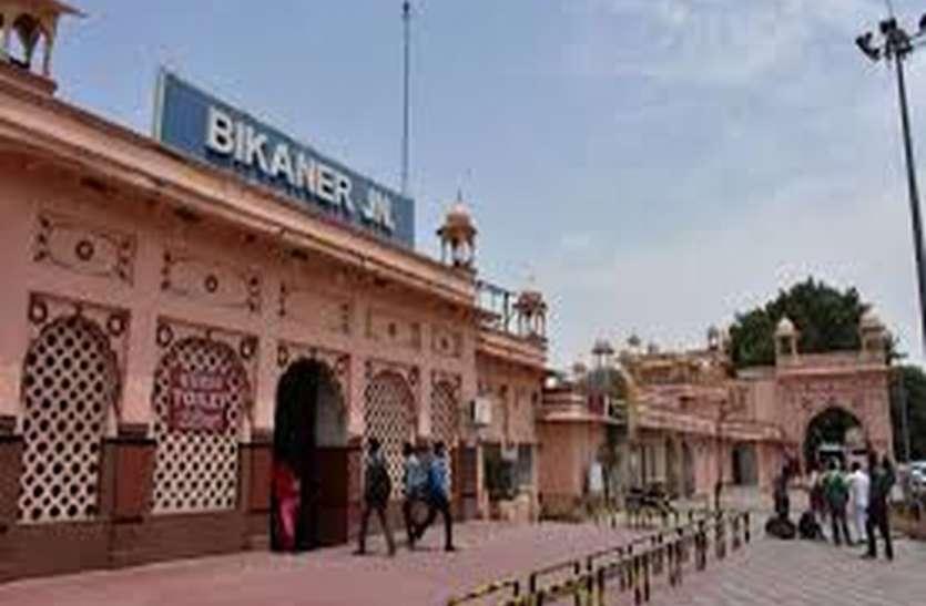 बीकानेर : स्टेशन पर बिछड़े बेटे को पाने के लिए 'प्रमाण' के आगे बेबस मां
