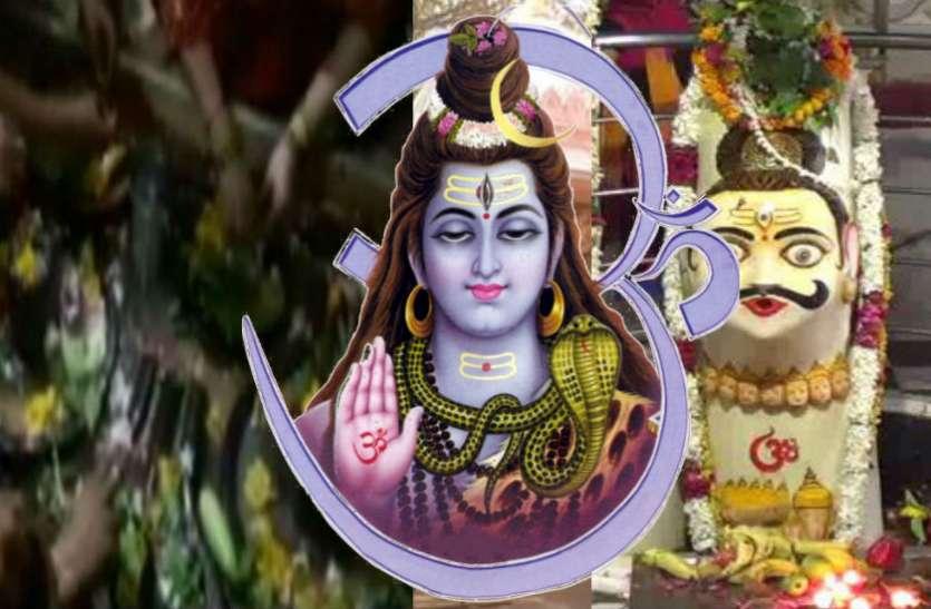 सावन में ब्रज के इन शिव मंदिरों का कर लें दर्शन, मिलेगा विशेष लाभ