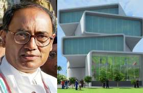 पूर्व मुख्यमंत्री और पूर्व सीएस एवी सिंह सहित 5 लोग ट्रेजर आइलैंड जमीन मामले में दोषमुक्त