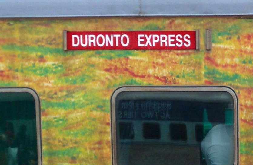 ट्रेनों की कमी के चलते दुरंतो एक्सप्रेस में बढ़ा यात्री भार