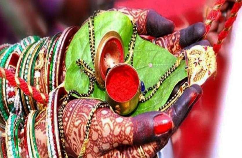 hariyali teej 2019 : हरियाली तीज में ऐसे करें श्रृंगार, ऐसे करें पति की लंबी उम्र की कामना