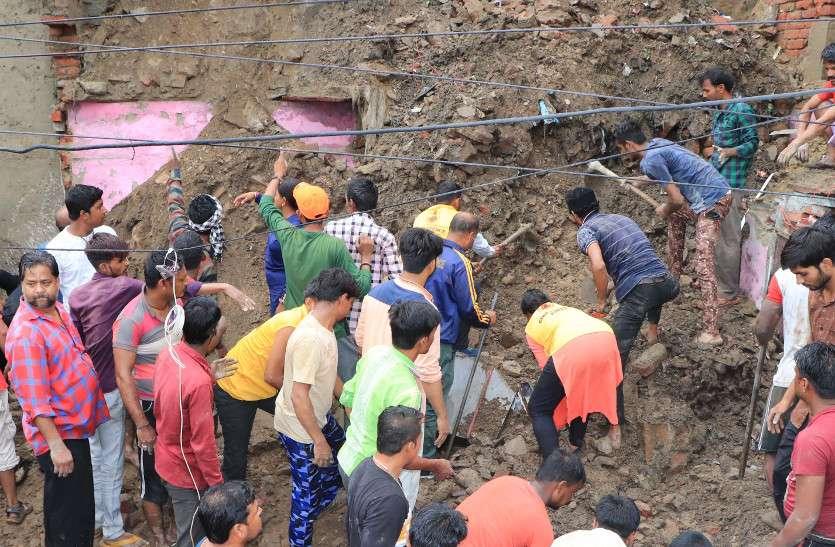 अजमेर में भारी बारिश से निर्माणाधीन मकान की दीवार गिरी, तीन जनों की मौत