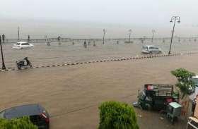 Heavy rain in ajmer : -झमाझम बारिश से  डूब गई आनासागर चौपाटी