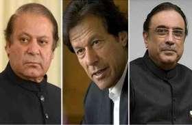 PM इमरान खान ने पेश की मिसाल, अमरीका दौरे में नवाज शरीफ से 8 गुना कम किया खर्च