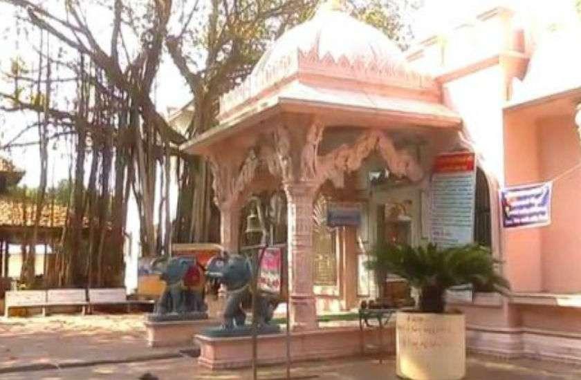 Kameshwar Mahadev