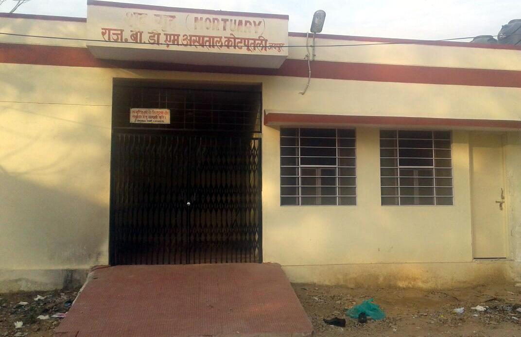 बीडीएम अस्पताल का कारनामा : 135 किमी दायरे की उम्मीद भी ताले में बंद, माटी की हो रही 'माटी'