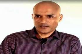 जाधव के कांसुलर एक्सेस पर PAK की ना'पाक' हरकत, भारत ने कहा- मुलाकात के दौरान दबाव में दिखे कुलभूषण