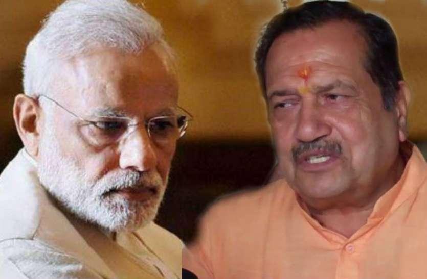 भाजपा के जिस सांसद से नाराज हैं मोदी, आखिर संघ क्यों कर रहा है उस नेता का समर्थन ?