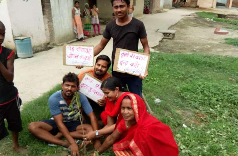 इस गांव की महिलाओं ने ठाना है पेड़-पानी बचाना है