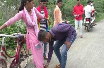 छात्रों को छेड़ने निकले थे मनचले, हुआ कुछ ऐसा कि पैर छुकर मांगी माफी
