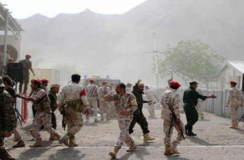 यमन: अदन में सैन्य शिविर पर मिसाइल हमला, 40 की मौत