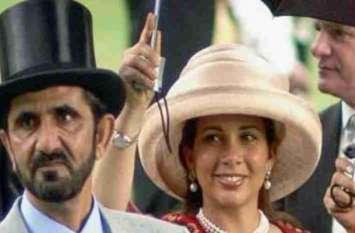 दुबई किंग की बीबी ने लंदन में दर्ज किया केस, मांगा बच्चों पर हक