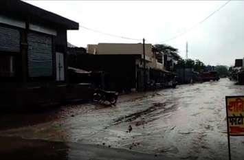 राजस्थान के कई जिलों में जमकर बरसे मेघ, भारी बारिश से नदी नालों में आया उफान