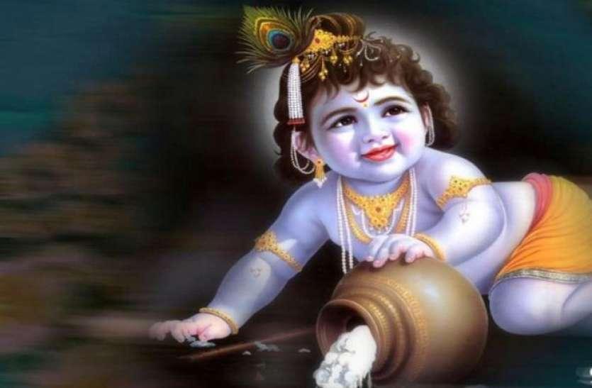 Sawan: सावन में इस विशेष उपाय से करें श्री कृष्ण को प्रसन्न, कृष्ण जैसी संतान का मिलेगा वरदान