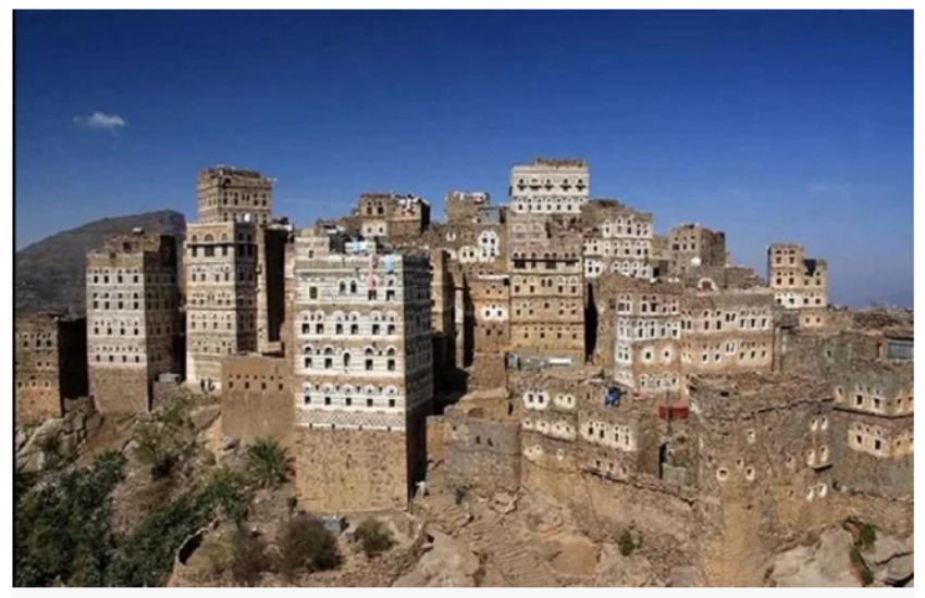 यमन में हमला