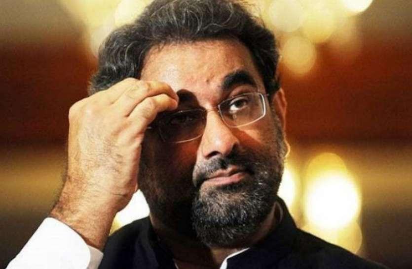 पाकिस्तान: पूर्व PM खाकान अब्बासी की मुश्किलें बढ़ी, कोर्ट ने 15 अगस्त तक बढ़ाई रिमांड