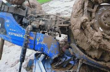 खेत जुताई करते कीचड़ में फंस गया ट्रैक्टर, युवा ड्राइवर ने निकालने की कोशिश की तो हो गई दर्दनाक मौत
