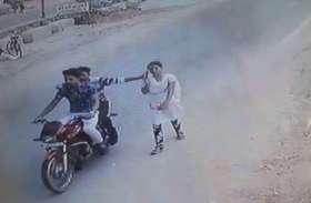 सरेराह छात्रा का मोबाइल छीना, घटना सीसीटीवी में हुई कैद, वीडियो वायरल
