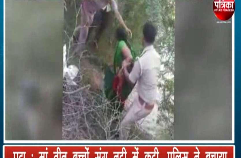 UP Police का दरोगा बना भगवान, मां और दो बच्चों की बचाई जान, देखें वीडियो